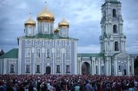 Матч Россия – Хорватия на большом экране в кремле, Фото: 24