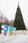 Открытие елки на площади искусств. 19.12.2014, Фото: 9