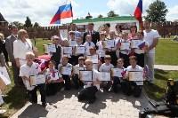 Сертификаты бизнес-школы РСПП, Фото: 15