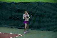 Теннисный турнир Samovar Cup, Фото: 13