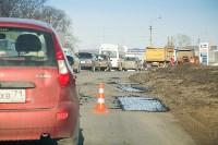 Ремонт дорог 9.02.2016, Фото: 7
