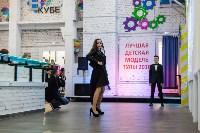Лучшая модель Тулы - 2018, Фото: 58