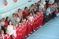 Открытие спортивного зала и теннисного центра в Новомосковске, Фото: 14