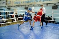 Турнир по боксу памяти Жабарова, Фото: 90