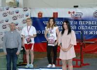 В Туле прошли чемпионат и первенство области по пауэрлифтингу, Фото: 8