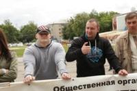 """Фестиваль """"Сила молодецкая"""". 28.06.2014, Фото: 51"""