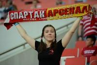 Спартак - Арсенал. 31 июля 2016 Первый тайм., Фото: 1