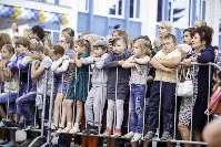 Праздник урожая в Новомосковске, Фото: 96