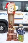 Арт-объекты на площади Ленина, 5.01.2015, Фото: 18
