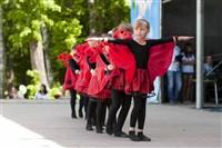 Фестиваль дворовых игр, Фото: 91