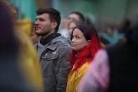 Дикая Мята 2019. День Первый, Фото: 43