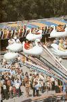 Лунапарк 1975, Фото: 4