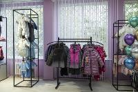 Открытие магазина Аврора, Фото: 4