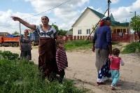 В Плеханово начали сносить дома в цыганском таборе, Фото: 161