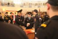 Присяга полицейских. 06.11.2014, Фото: 23