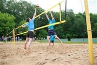 Пляжный волейбол в парке, Фото: 32