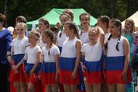 Открытие ДК Болохово, Фото: 2