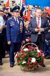 День ветерана боевых действий. 31 мая 2015, Фото: 71