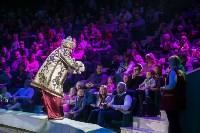 """""""Тайна пирата"""" в Тульском цирке, Фото: 103"""
