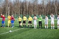 «Арсенал-м» - ЦСКА-м - 0:0, Фото: 8