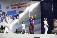 Праздничный концерт «Стань Первым!» в Туле, Фото: 15
