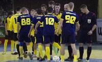 Старт III-го чемпионата Тулы по мини-футболу, Фото: 22