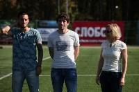 Открытие Кубка Слободы-2015, Фото: 60