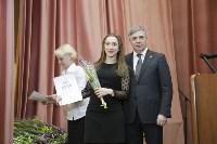 """Награждение победителей акции """"Любимый доктор"""", Фото: 98"""