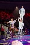 Тульский цирк, Фото: 42