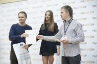 В Туле прошел конкурс программистов TulaCodeCup 2014, Фото: 3