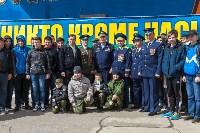 71-летие 106 десантной дивизии, Фото: 112
