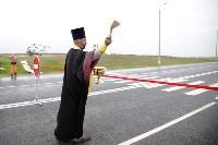 В Суворовском районе  введен в эксплуатацию участок автодороги «Калуга-Перемышль-Белёв-Орёл», Фото: 12