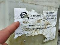 Незаконная свалка химикатов в Туле, Фото: 16