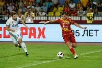 «Арсенал» - «Оренбург» - 0:0, Фото: 113