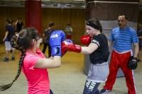 Женский бокс: тренировка , Фото: 21