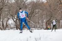 «Яснополянская лыжня - 2016», Фото: 62