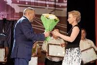 Юрий Андрианов поздравил тульских железнодорожников с профессиональным праздником, Фото: 7