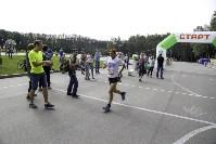 Первый Тульский марафон - 2016, Фото: 90