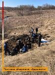 В Тульской области найдены останки двух солдат Вермахта, Фото: 4