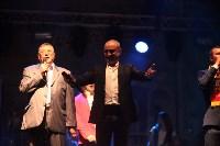 "Концерт ""Хора Турецкого"" на площади Ленина. 20 сентября 2015 года, Фото: 138"
