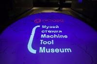 В Туле открылся уникальный Музей станка, Фото: 3
