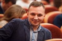 """Группа """"Пикник"""" в Туле, Фото: 71"""