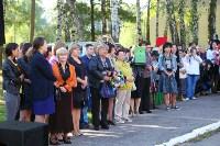 Принятие присяги в Первомайском кадестком корпусе, Фото: 27