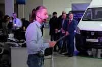 Открытие дилерского центра ГАЗ в Туле, Фото: 52