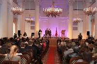 Открытие Дома Дворянского собрания. 28.04.2015, Фото: 47