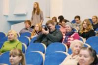 Денис Драгунский в Ясной Поляне, Фото: 26