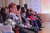 В Туле прошёл Всероссийский фестиваль моды и красоты Fashion Style, Фото: 19