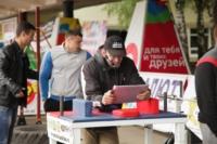 """Фестиваль """"Сила молодецкая"""". 28.06.2014, Фото: 22"""