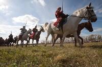 637-я годовщина Куликовской битвы, Фото: 211