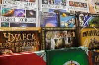 "Акции в магазинах ""Букварь"", Фото: 98"